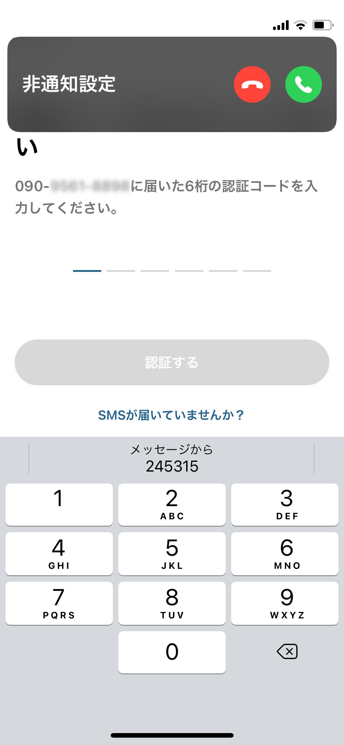 175e533a05b2bb.png